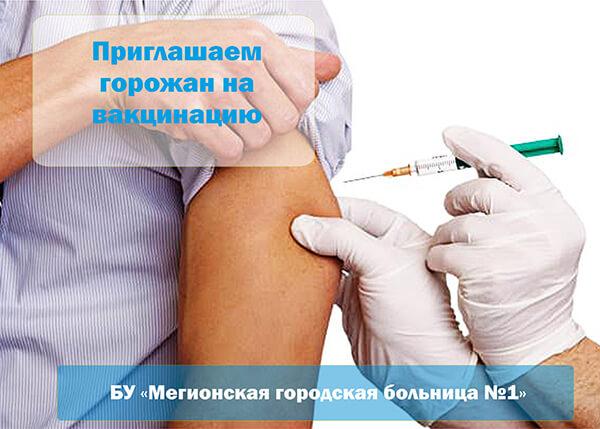 Работа за границей для врачей и медсестер