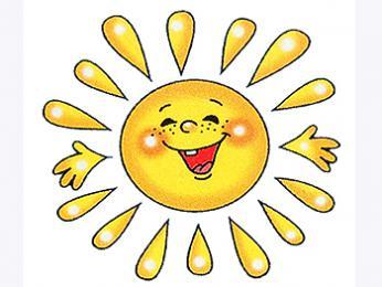Рисунок солнышка веселого