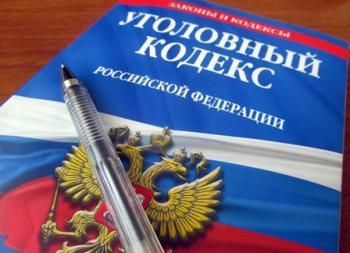 УК РФ, Статья 2 Возраст, с которого наступает уголовная