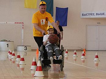 Фестиваль детей с ограниченными возможностями