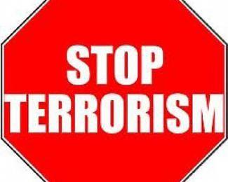 Стоп терроризм в мегионе реализуется