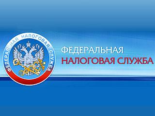 Утверждены новые формы документов для государственной регистрации юридических лиц и индивидуальных предпринимателей