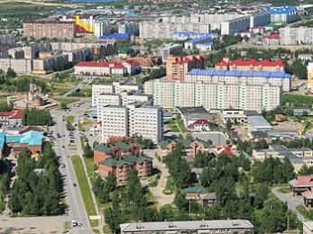 мегиона фото города