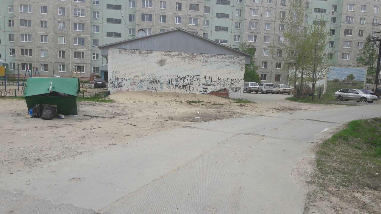19.04.2017 ул.Ленина д.6 СТАЛО.jpg