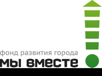 http://admmegion.ru/upload/iblock/974/my-vmeste111.png