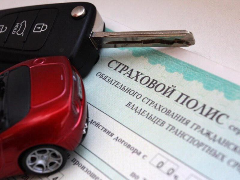 страхование ответственности владельцами транспортных средств