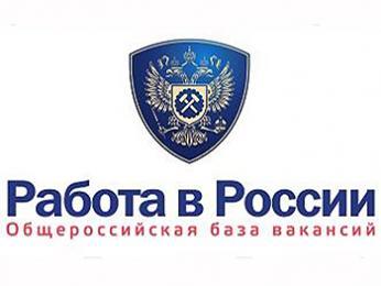 Работа за границей для украинцев: 10
