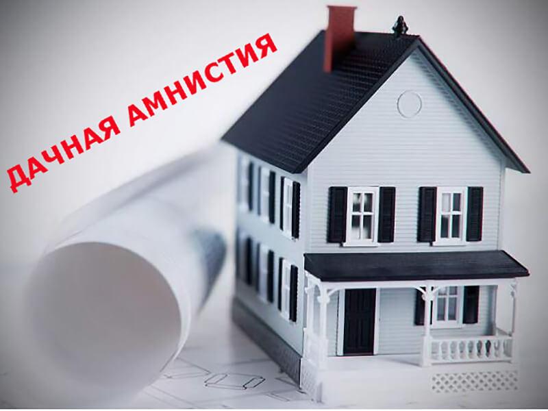 Пошлина на право собственности квартиры